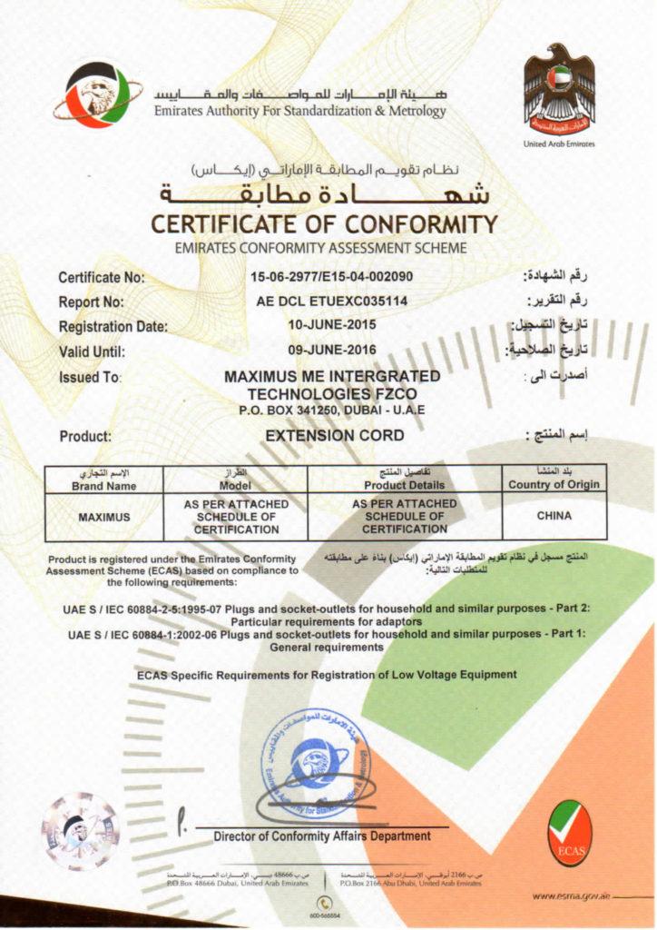 UAE certificate | MAXIMUS Integrated Technologies